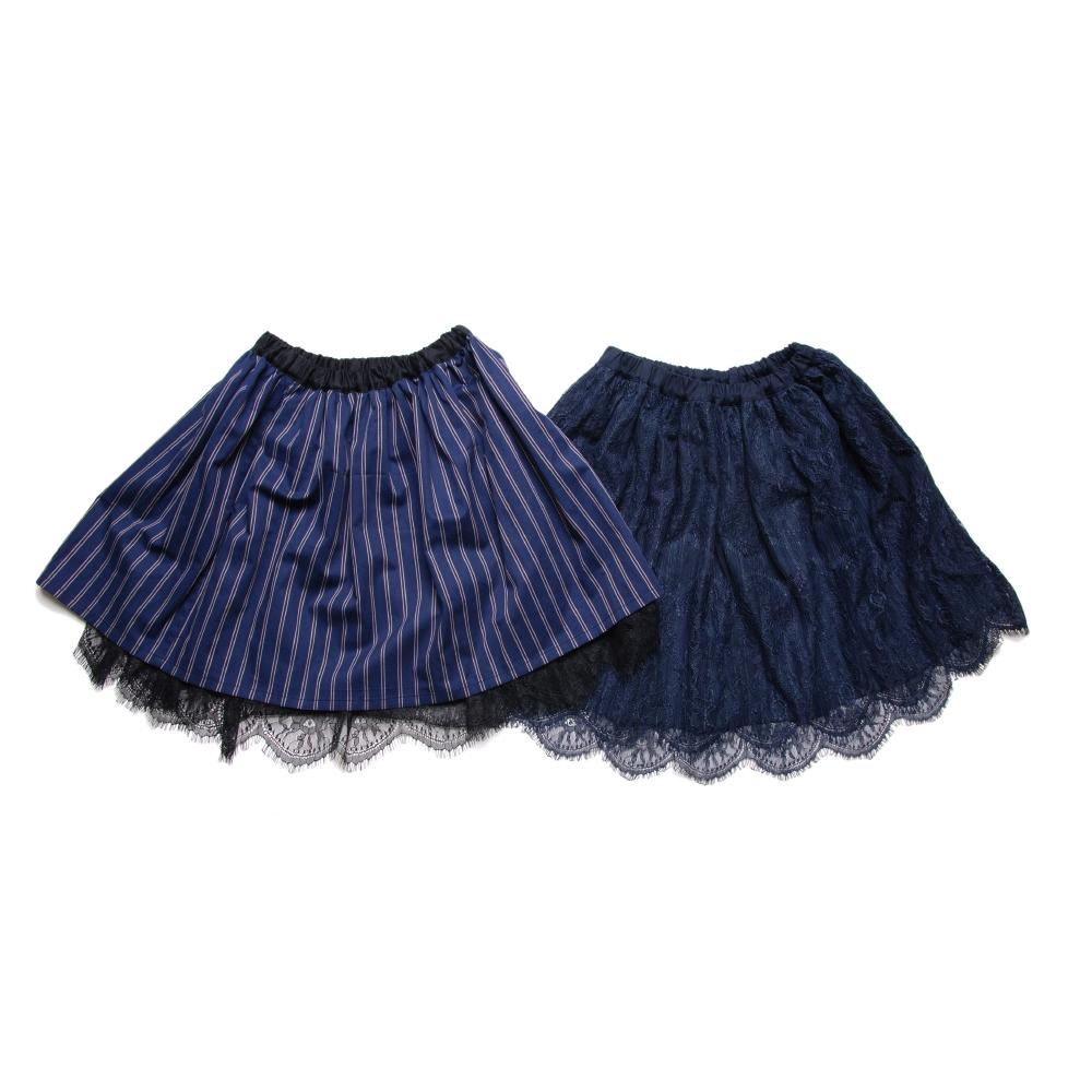sylph skirt