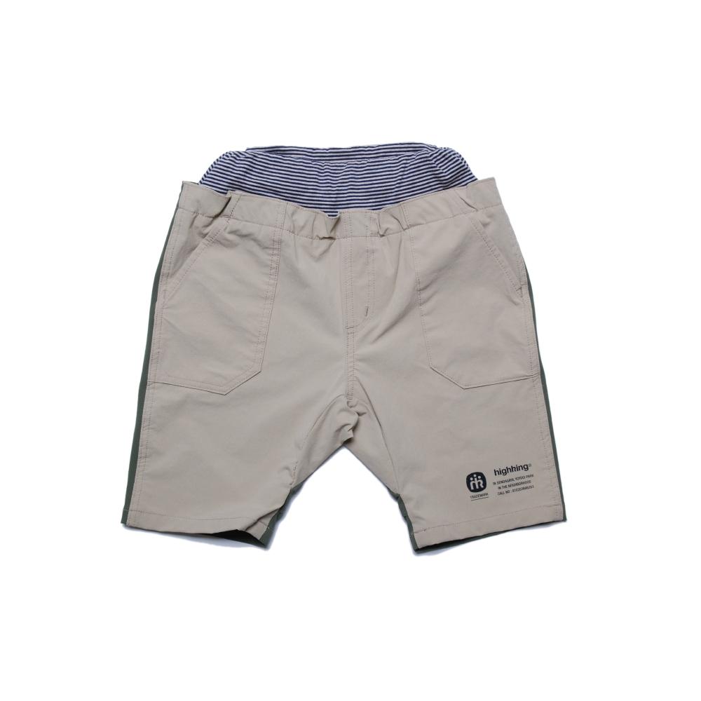 lively shorts